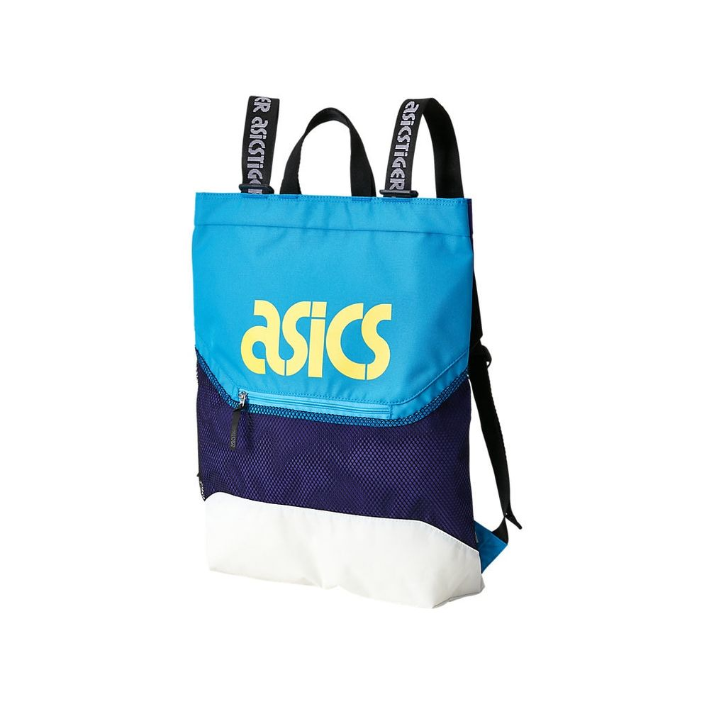 2WAY-BAG--DOLPHIN-BLUE